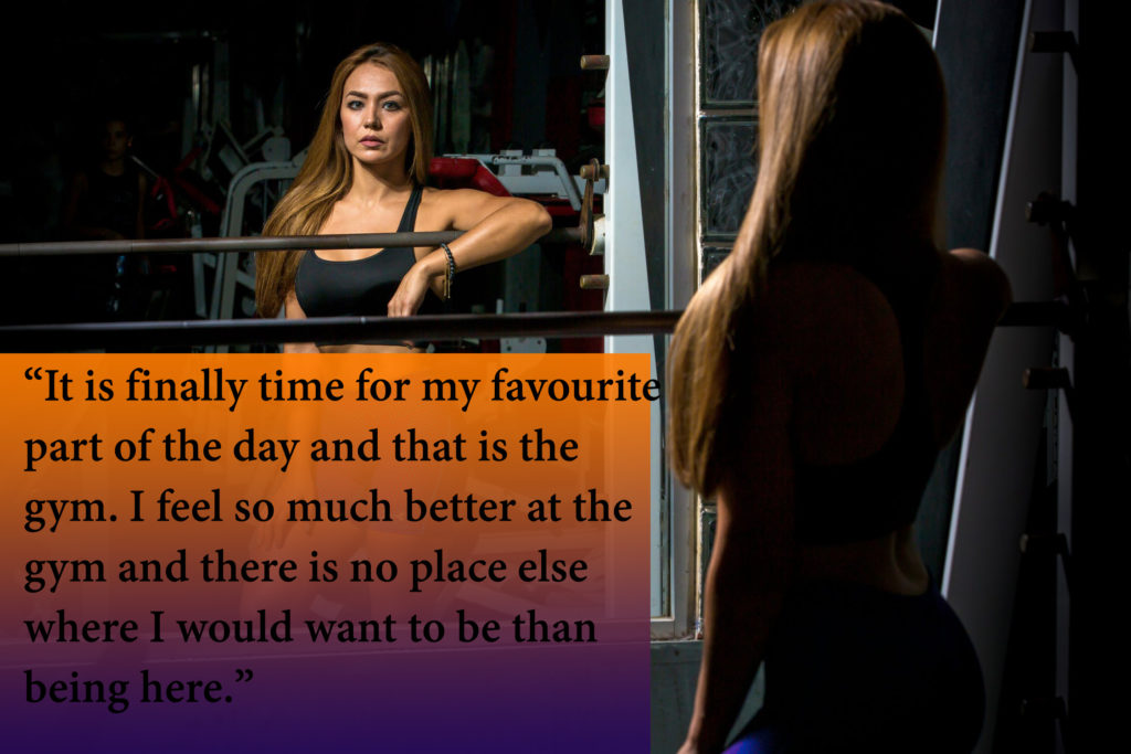 Inspirational Gym Quotes